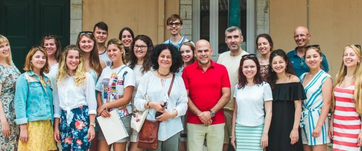 Набор в летнюю школу по английскому языку и международной коммуникации Ионического университета острова Корфу