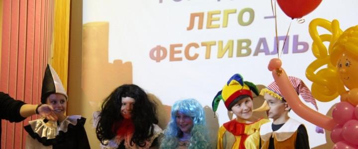 Представители дефектологического факультета на Московском городском ЛЕГО-фестивале