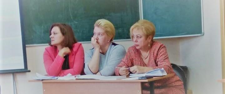 В Корпусе гуманитарных факультетов МПГУ прошло совещание с заместителями руководителей учебных подразделений