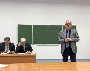 Выступление представителя Института иностранных языков на международной научной конференции в Санкт-Петербурге