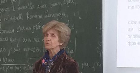 Пленарное заседание Кириллова Н.Н
