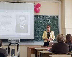 Четвёртая международная конференция «Язык и действительность. Научные чтения на кафедре романских языков им. В.Г. Гака»
