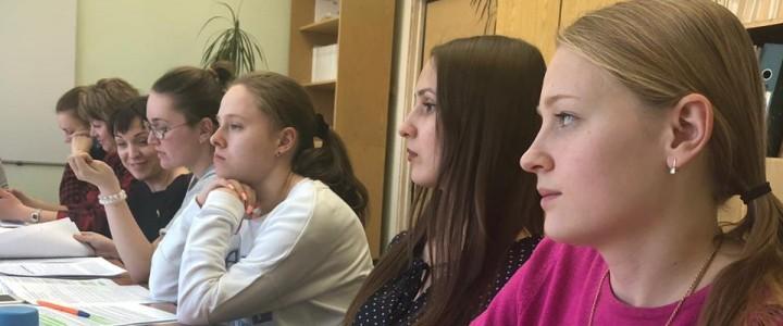 В Институте детства прошел круглый стол «Инновации в профессиональном образовании лиц с ограниченными возможностями здоровья»