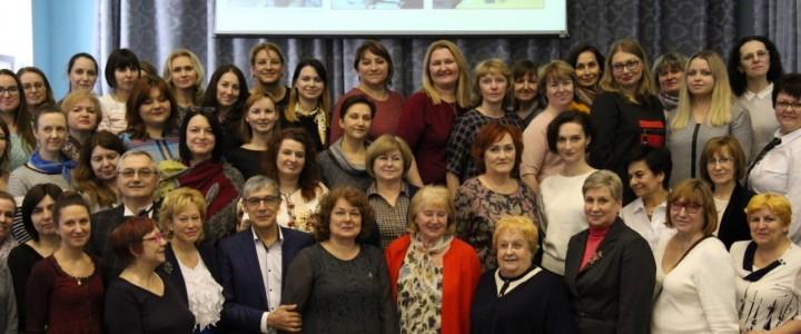 Преподаватели и студенты дефектологического факультета на конференции «Логопедическая помощь в условиях специального и инклюзивного образования»