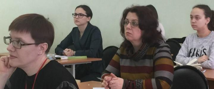 Заседание научной секции «Актуальные проблемы логопедии»