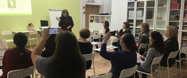 Семинар профессора В.В.Ткачевой для родителей детей с ограниченными возможностями здоровья