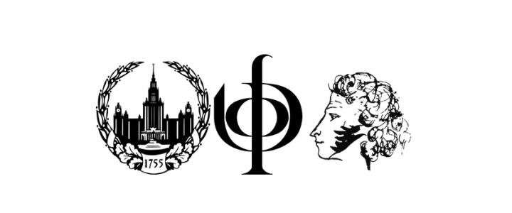 Доцент Института детства М.В. Каравашкина представила университет на VI Международном конгрессе исследователей русского языка