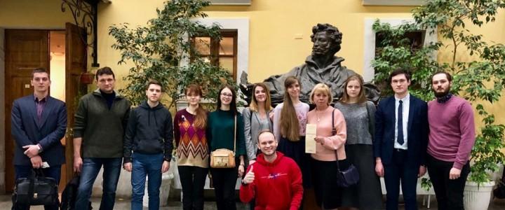 Студенты МПГУ побывали на спектакле «Лермонтов. Избранное»