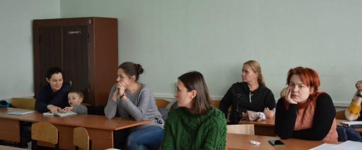 «Университет для родителей» на дефектологическом факультете