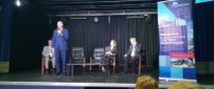 Представитель ИРЦО принял участие во II Финско-российском образовательном форуме