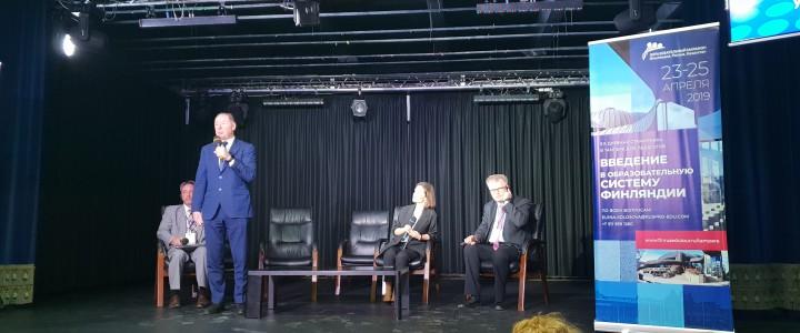 Преподаватель ИФТИС принял участие в Финско-российском образовательном форуме