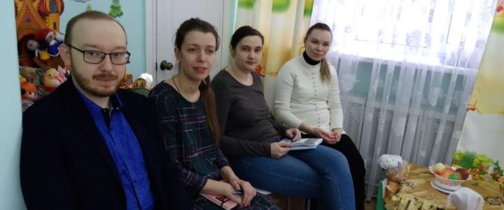 Слушатели курсов профессиональной переподготовки Сергиево-Посадского филиала на практике в ДОО
