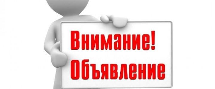Уважаемые студенты факультета педагогики и психологии заочной формы обучения!