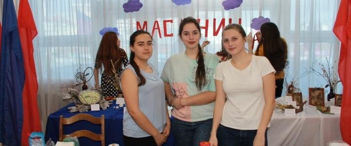 Студенты Анапского филиала МПГУ отпраздновали Масленицу!
