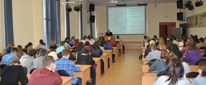 Научная сессия МПГУ на Географическом факультете