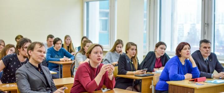 """Межвузовская студенческая научно-практическая конференция """"Социально-гуманитарные знания: взгляд молодых исследователей"""""""