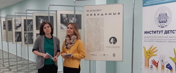 Фотовыставка «Невидимые» об особых детях открылась в Корпусе гуманитарных факультетов