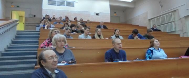 Преподаватели и студенты Института биологии и химии МПГУ приняли участие в проведении дня учителя ОБЖ