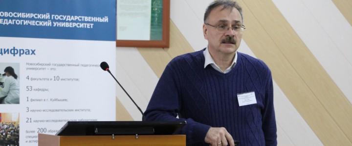 Профессор И.А. Жигарев принял участие в работе семинара «Современное биологическое образование в системе «Школа-Вуз»