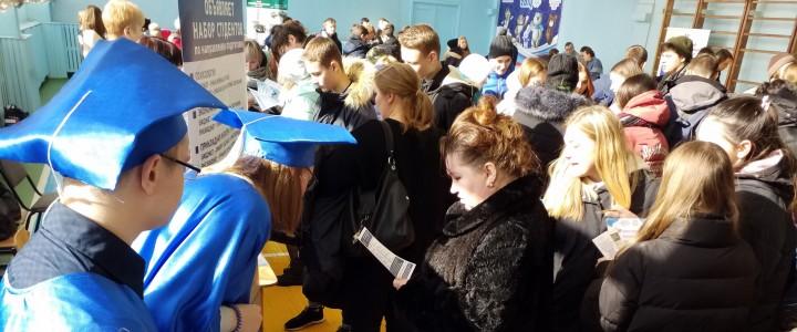 Покровский филиал принял участие в ярмарке учебных мест