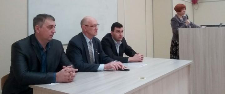 В МПГУ завершилось обучение работников региональных образовательных организаций высшего образования