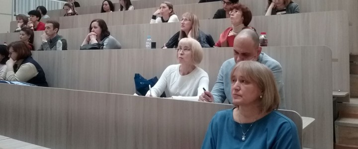 В МПГУ завершилось обучение работников региональных образовательных организаций