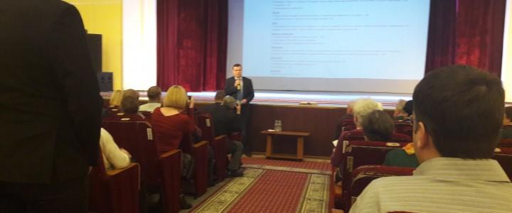Директор Егорьевского филиала МПГУ И.П. Балашова  посетила встречу с Главой городского округа Егорьевск Гречищевым А.В.