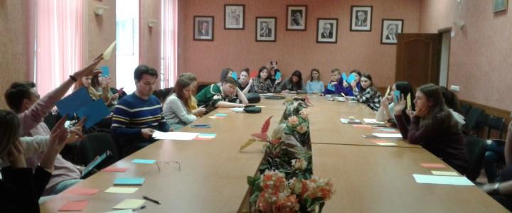 Проектная сессия в МПГУ