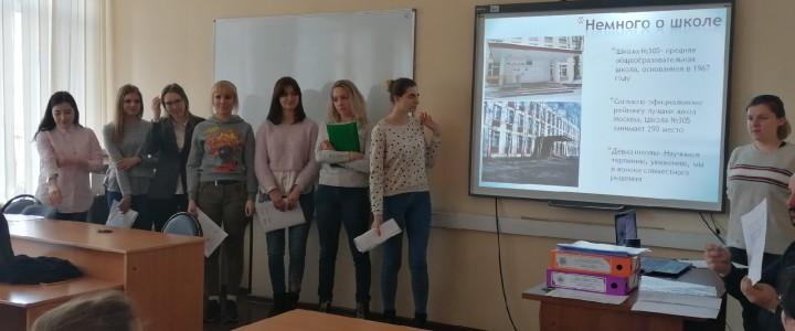 Итоговая конференция по педагогической практике студентов 4-го курса Института математики и информатики