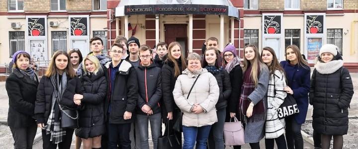 Студенты Колледжа МПГУ в Московском молодежном экспериментальном театре