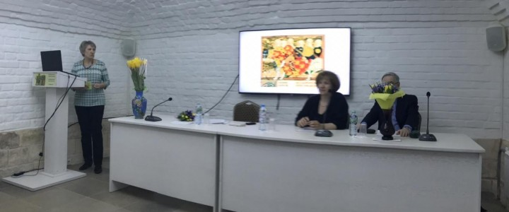"""Презентация книги Светланы Лучицкой """"Крестовые походы. Идея и реальность"""""""