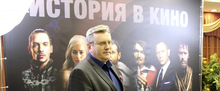 Ректор МПГУ принял участие в III научно-популярном фестивале «Цифровая история»