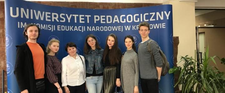 «Здравствуй, Польша! Здравствуй, Краков! Здравствуй, Краковский педагогический университет!»