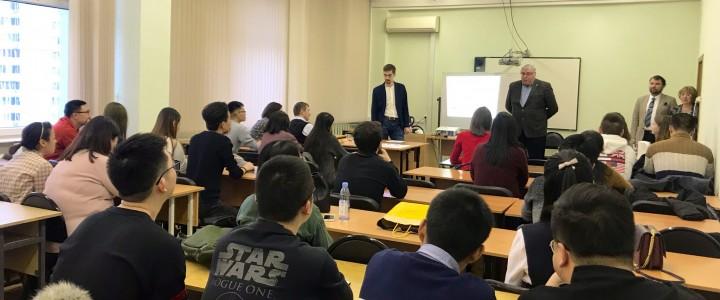 В ИСГО стартовал проект для иностранных студентов «Культура России и культуры мира»