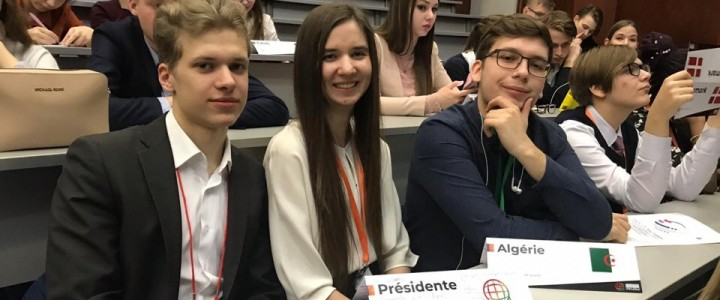 Студент 4 курса Института иностранных языков принял участие в работе 4-ого комитета Форума по Устойчивому Развитию в МГИМО
