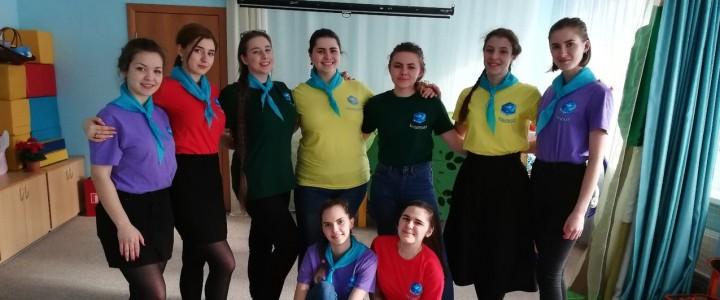 Мастер-класс для ГБОУ «Школа №1205»  от педагогического отряда «ГРАНИ»