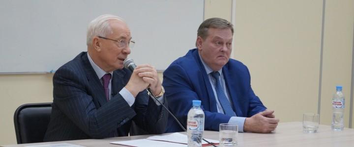 Экс-Премьер-Министр Украины Н.Я. Азаров встретился со студентами Института истории и политики