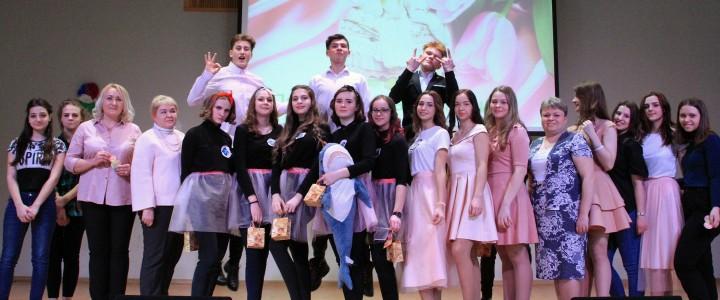 Конкурс «Принцесса на картошине», посвященный Международному женскому дню 8 Марта в Колледже МПГУ