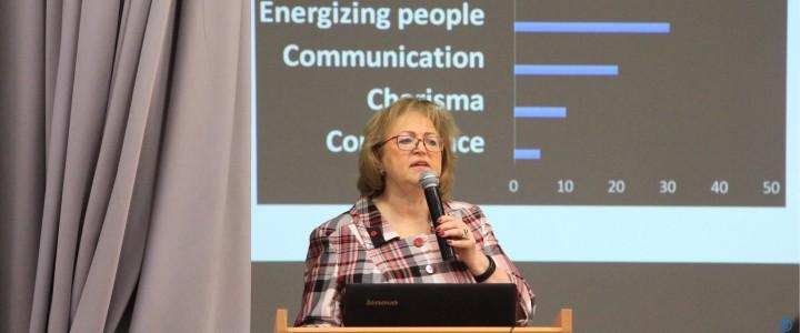 Международная конференция «Современное языковое образование: Инновации, проблемы, решения» в Институте международного образования
