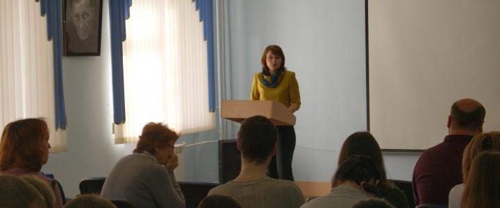 20 марта 2019 г. в Покровском филиале МПГУ состоялась встреча сотрудников Центра занятости населения г. Петушки со студентами очной и заочной форм обучения