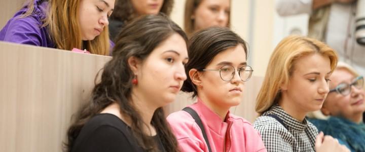 Международная научная конференция «Россия и Польша: опыт тысячелетнего соседства»
