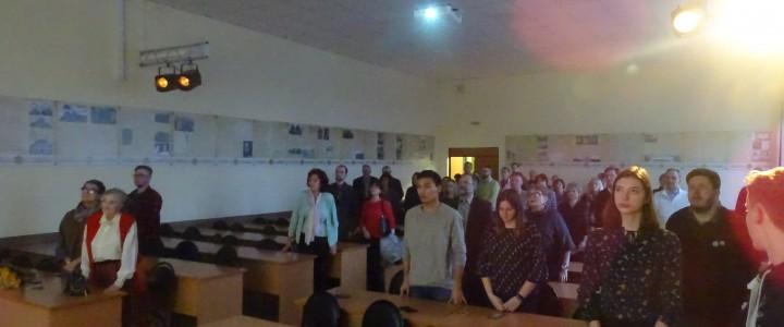 Вечер встречи выпускников географического факультета МПГУ