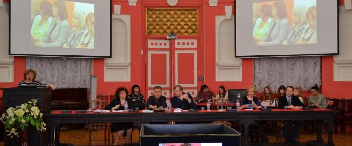 Международная научно-практическая конференция «Современное литературное образование: традиции и стратегии  развития» (XXVII Голубковские чтения)