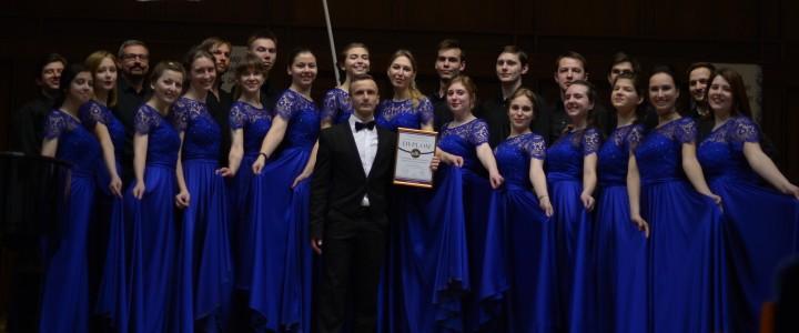 Камерный хор МПГУ принял участие в VIII Гданьском международном хоровом фестивале (Польша)