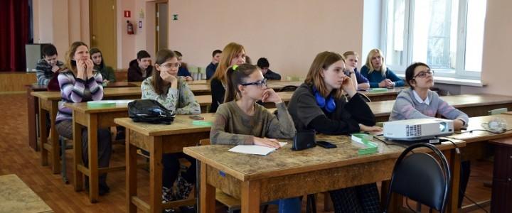 Университетские субботы. Математическое понимание природы