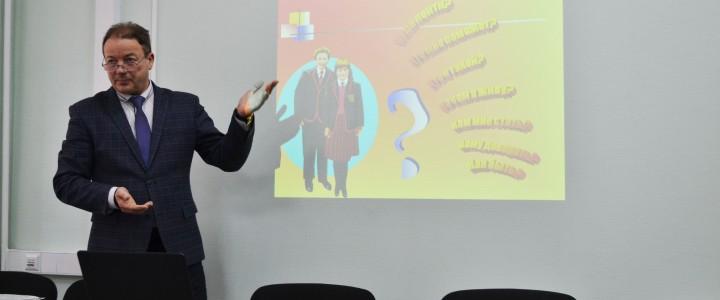 Университетские субботы.  Профессиональная направленность личности как основа профориентации, жизненной и личностной успешности