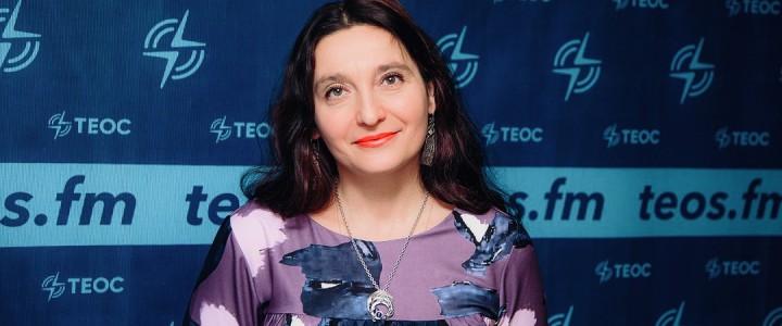 Профессор МПГУ приняла участие в передаче «Гик Zona» на радио Теос