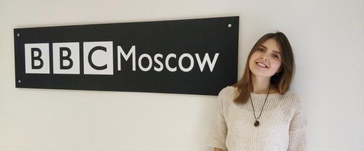 Студентка Института иностранных языков победила в шоу BBC News «Пятерка по английскому»