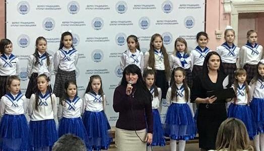 В МПГУ прошёл Конкурс хоровых коллективов образовательных учреждений города Москвы