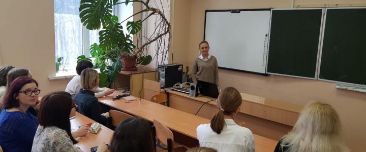 """Студенты ИБХ прослушали лекцию """"Написание резюме и прохождение собеседования с работодателем"""""""